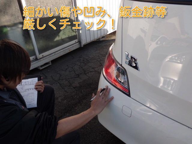 入庫した車輌は1台1台、例外なく細かな点検を行います。専用の点検シートを用いて、漏れなくチェック!必要な部品は交換致します。