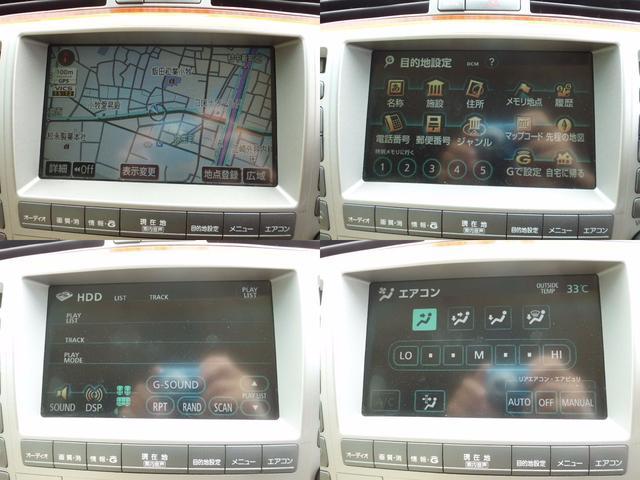 マルチも充実HDDナビ付なのでドライブ中に道に迷う心配もありません!!