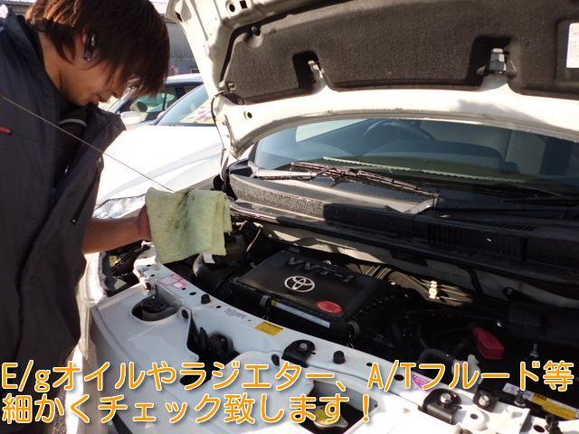 エンジンオイルをはじめ、ラジエターやATフルード等、オイル類も細かくチェック。安全にご乗車いただくために、抜かりないチェックを行います!交換が必要な場合は交換致します!