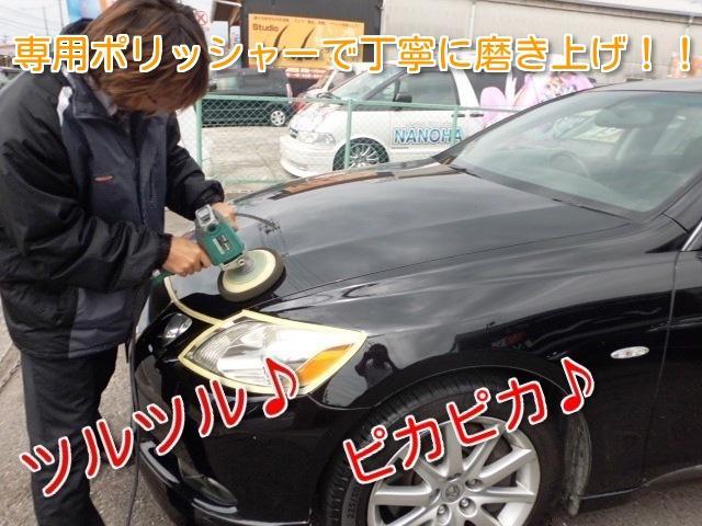 車輌は全て、丁寧に専用ポリッシャーでピカピカになるまで磨き上げます!☆無料ダイヤルはこちら→0066-9703-6422携帯・PHSからもOK☆