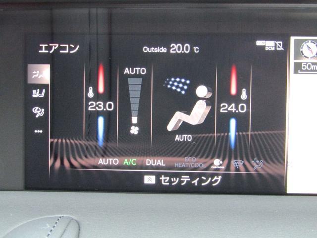 「レクサス」「LC」「クーペ」「愛知県」の中古車38