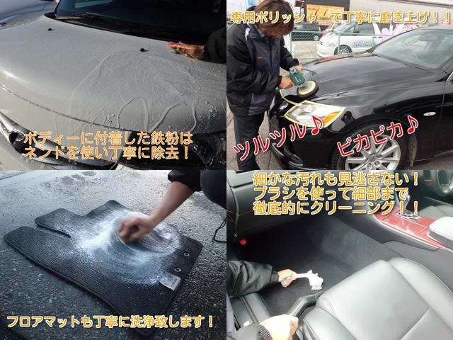 「レクサス」「LC」「クーペ」「愛知県」の中古車59
