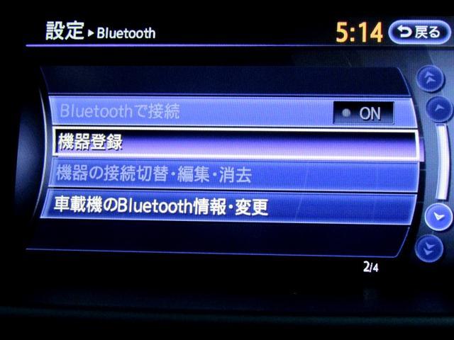 250GT HDD Bluetooth 車高調 20アルミ(44枚目)