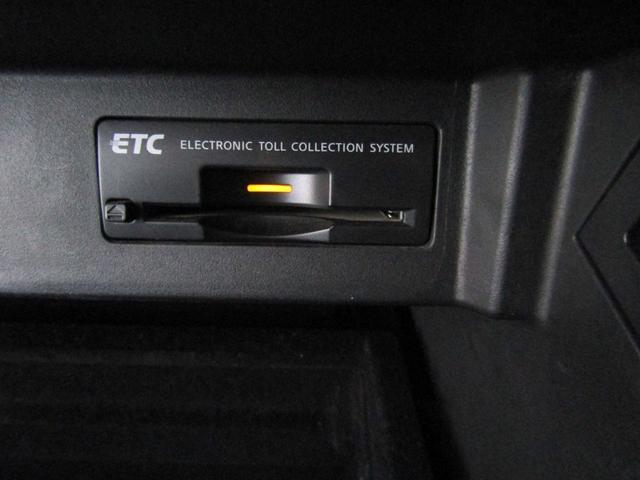 250GT HDD Bluetooth 車高調 20アルミ(48枚目)