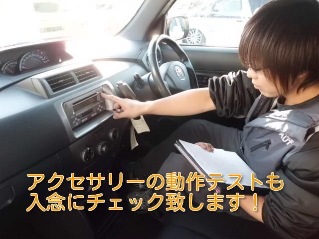 250GT HDD Bluetooth 車高調 20アルミ(60枚目)
