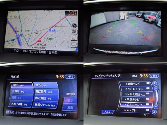 ベースグレード 純正HDDナビ バックカメラ 音楽録音 Bluetoothオーディオ DVD再生 レーダークルーズ 純正18インチAW(5枚目)