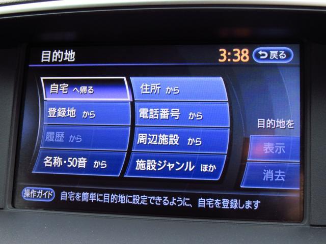 ベースグレード 純正HDDナビ バックカメラ 音楽録音 Bluetoothオーディオ DVD再生 レーダークルーズ 純正18インチAW(48枚目)