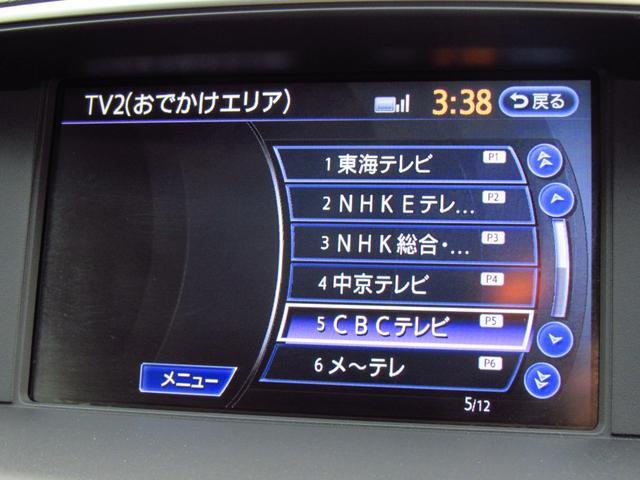 ベースグレード 純正HDDナビ バックカメラ 音楽録音 Bluetoothオーディオ DVD再生 レーダークルーズ 純正18インチAW(49枚目)