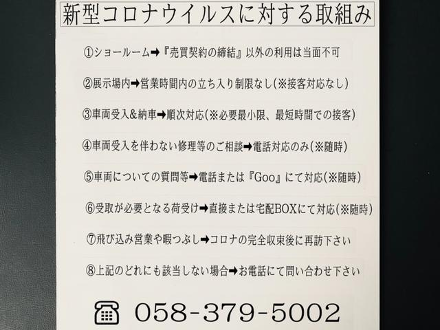 「ミツオカ」「レイ」「コンパクトカー」「岐阜県」の中古車3