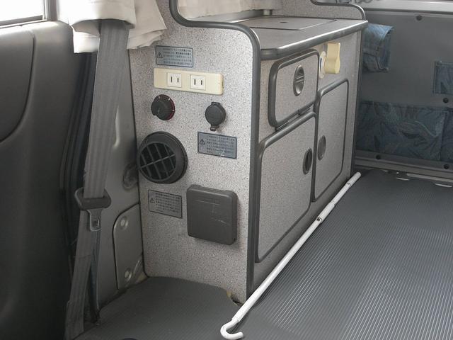 ホンダ アクティバン マイルーム キャンピング仕様 4WD 5速  バモスバンパー