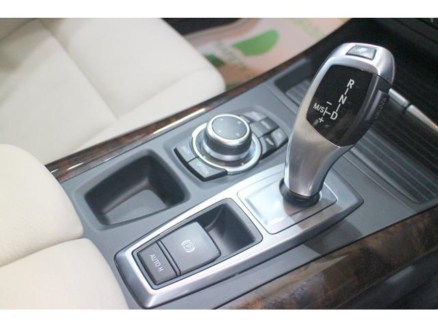 BMW BMW X5 xDrive 35dブルーパフォーマンス ベージュ革