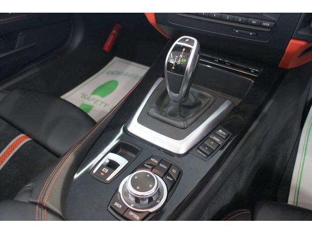 ☆エンジン本体、ミッション系、足回り、ブレーキ、CPU、モーター関係、各種センサー類、エアコン、各電装系など、メーカーの保証基準に応じて保証!安心のメーカー保証が付いてくるのでご遠方様も十分安心です!