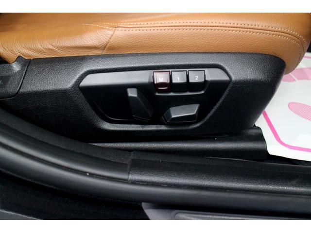 「BMW」「BMW」「ステーションワゴン」「静岡県」の中古車12