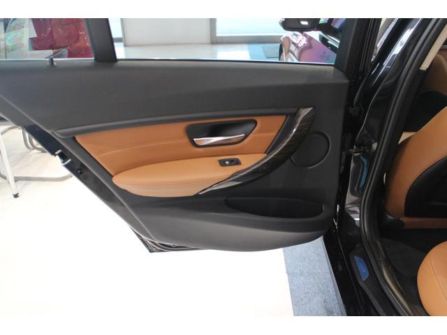 「BMW」「BMW」「ステーションワゴン」「静岡県」の中古車38