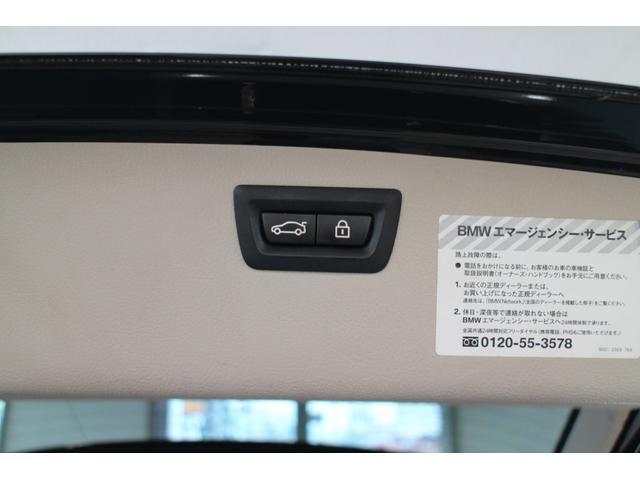 「BMW」「BMW」「ステーションワゴン」「静岡県」の中古車40