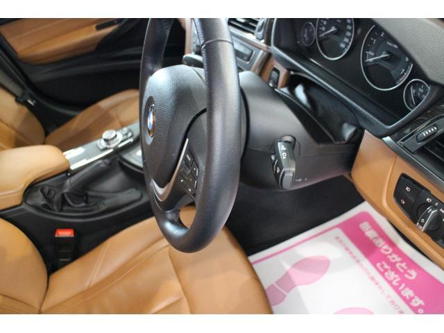 「BMW」「BMW」「ステーションワゴン」「静岡県」の中古車41