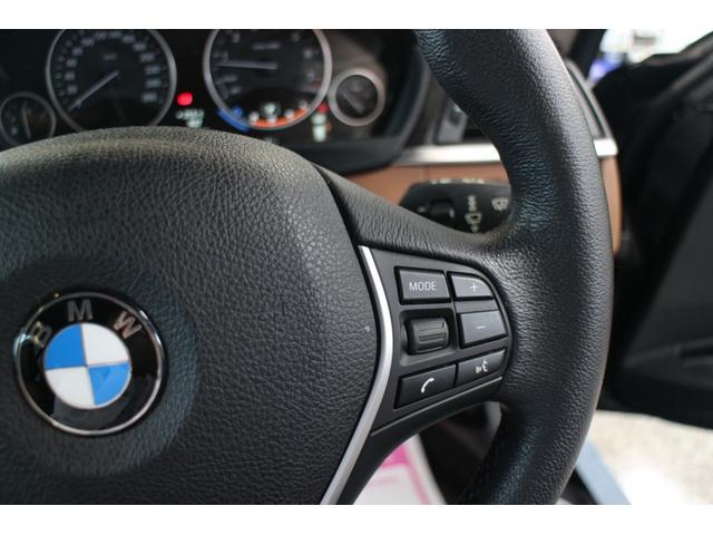 「BMW」「BMW」「ステーションワゴン」「静岡県」の中古車43