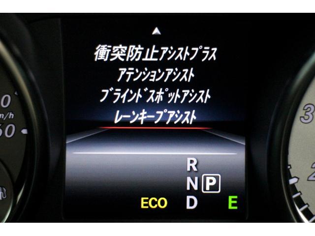 「メルセデスベンツ」「GLAクラス」「SUV・クロカン」「静岡県」の中古車15