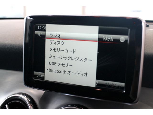 「メルセデスベンツ」「GLAクラス」「SUV・クロカン」「静岡県」の中古車31