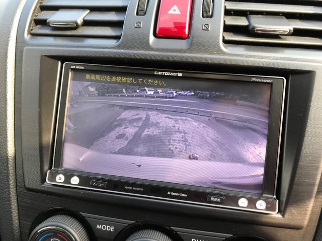 2.0i-L アイサイト ナビ TV バックカメラ ETC(17枚目)