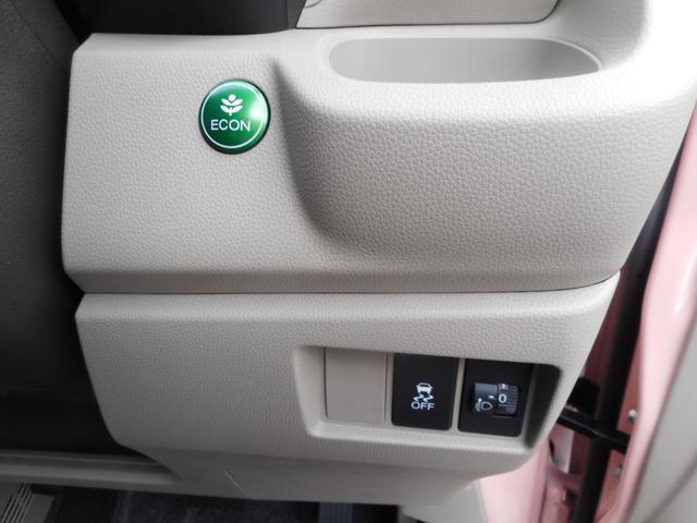 ホンダ N-WGN G 届出済未使用車 プッシュエンジン アイドリングストップ