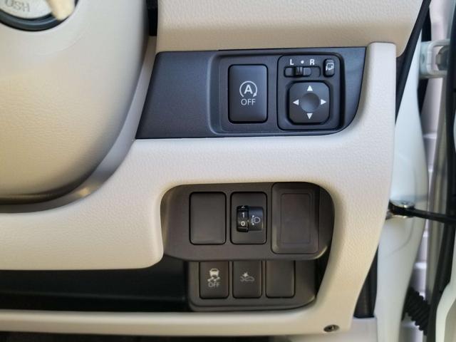 日産 デイズ S エマージェンシーB付 届出済未使用車