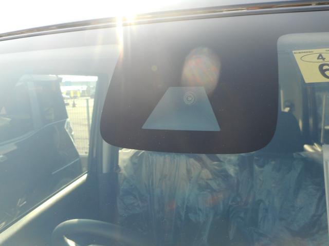 ハイウェイスター X 届出済未使用車 LED 電動スライド(6枚目)
