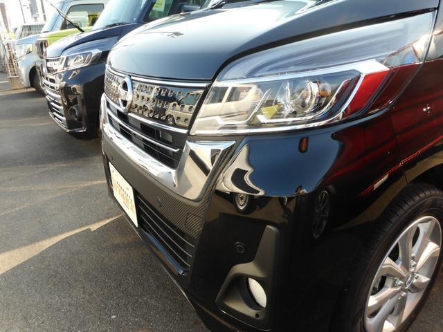 ハイウェイスター X 届出済未使用車 LED 電動スライド(8枚目)