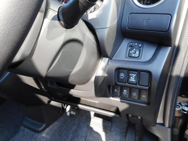 ハイウェイスター X 届出済未使用車 LED 電動スライド(10枚目)