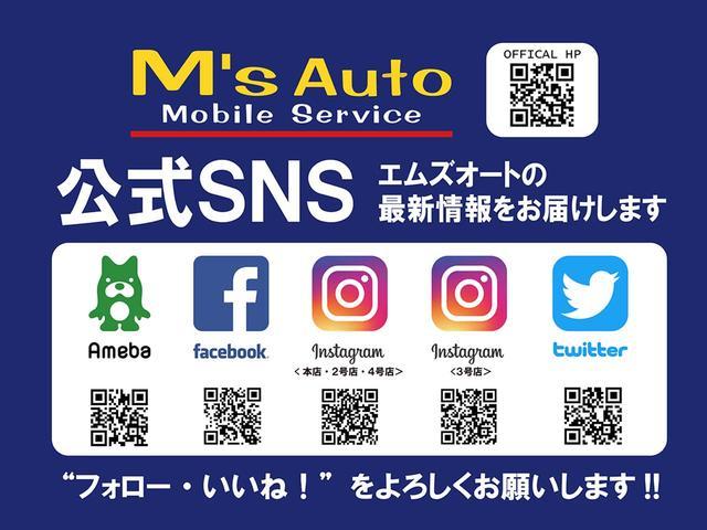 「その他」「タンドラ」「SUV・クロカン」「愛知県」の中古車30
