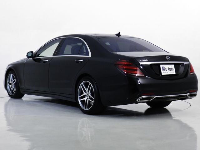 S560ロング AMGライン 新車保証 パノラミックSR(7枚目)