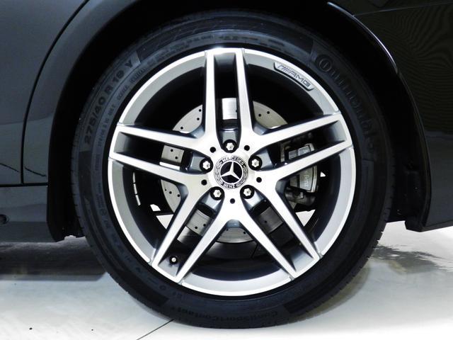 S560ロング AMGライン 新車保証 パノラミックSR(9枚目)