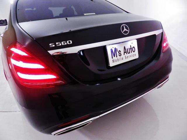 S560ロング AMGライン 新車保証 パノラミックSR(12枚目)