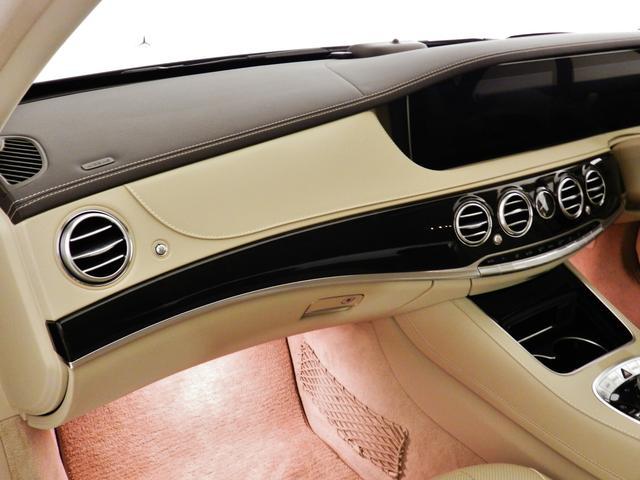 S560ロング AMGライン 新車保証 パノラミックSR(18枚目)