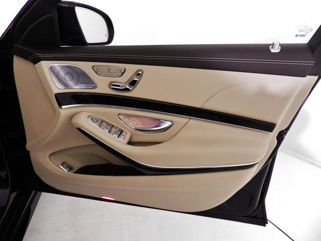 S560ロング AMGライン 新車保証 パノラミックSR(20枚目)