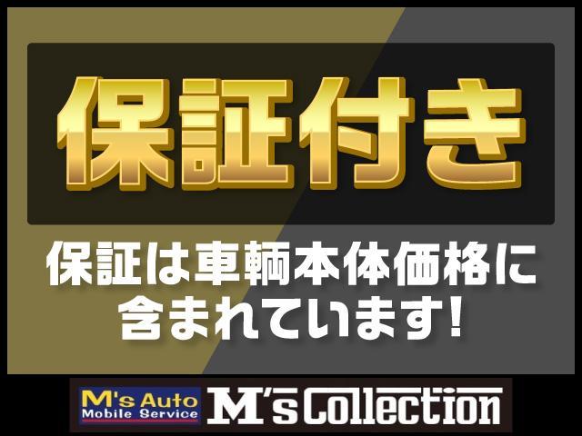 「その他」「タコマ」「SUV・クロカン」「愛知県」の中古車2