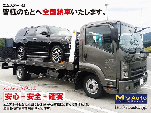 「その他」「タコマ」「SUV・クロカン」「愛知県」の中古車22