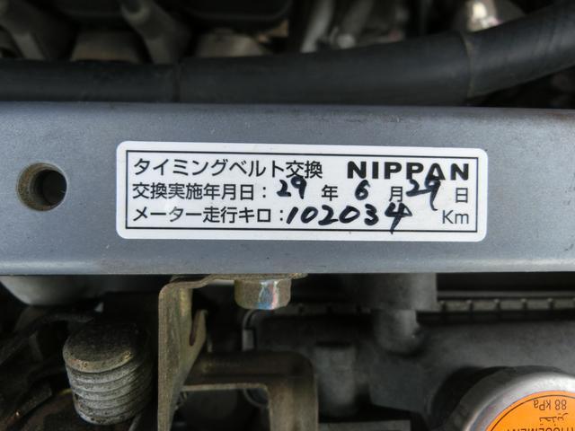 iカジュアル タイベル交換済 ETC CDデッキ 法定整備付(19枚目)