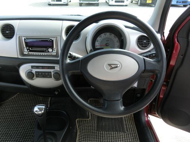 ダイハツ ミラジーノ X CDデッキ キーレス 法定整備付