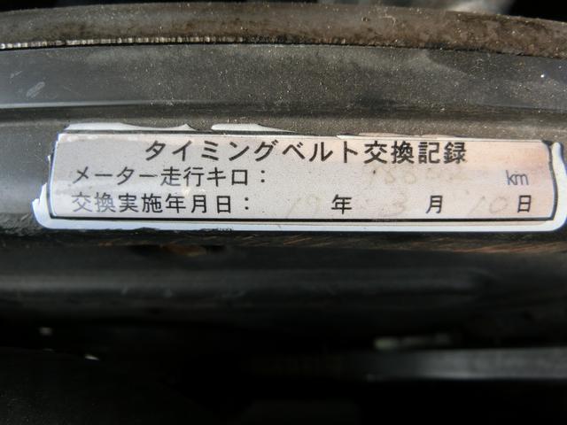 「三菱」「パジェロミニ」「コンパクトカー」「愛知県」の中古車19