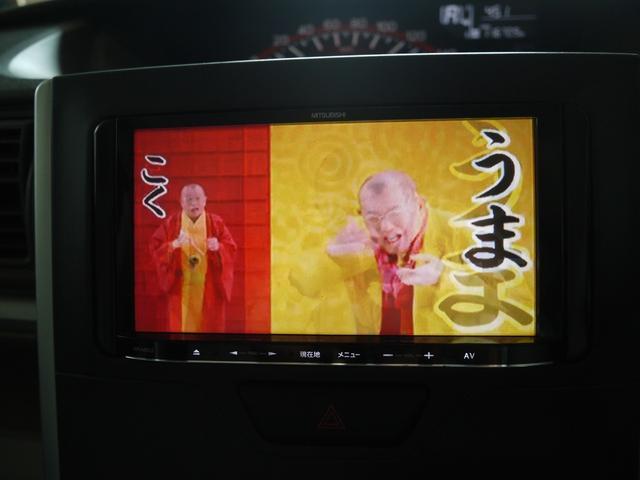 Xターボ スマートセレクションSA 左側パワースライドドア スマートキー ドラレコ ETC スマートキー グー保証1年付き(11枚目)