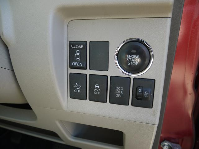 Xターボ スマートセレクションSA 左側パワースライドドア スマートキー ドラレコ ETC スマートキー グー保証1年付き(20枚目)