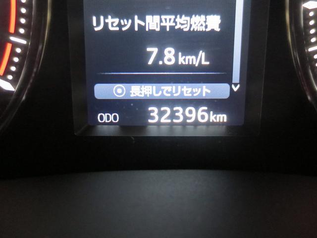 トヨタ ヴェルファイア 2.5Z