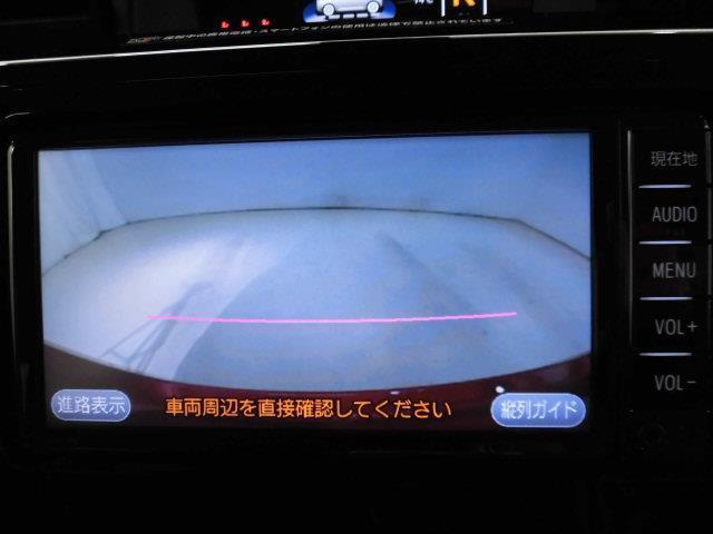カスタムG S(10枚目)