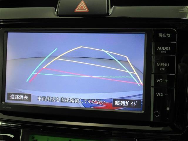 1.5G ダブルバイビー  SDナビ ワンセグTV(10枚目)