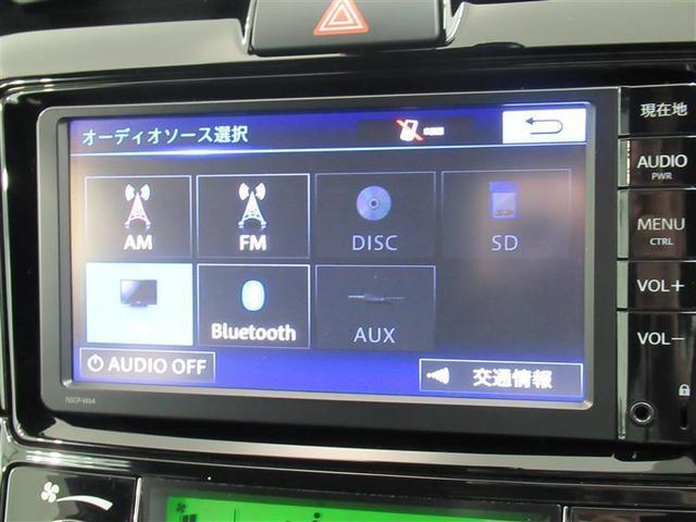 1.5G ダブルバイビー  SDナビ ワンセグTV(15枚目)