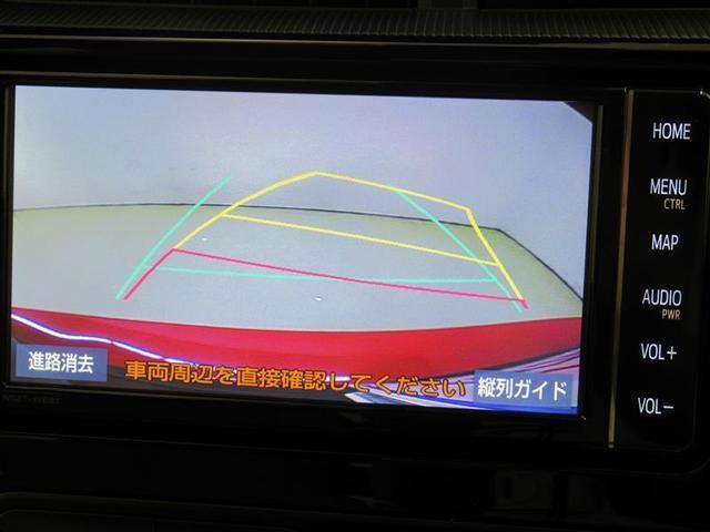 リルヴィーS  TSS装備 SDナビ フルセグTV(10枚目)