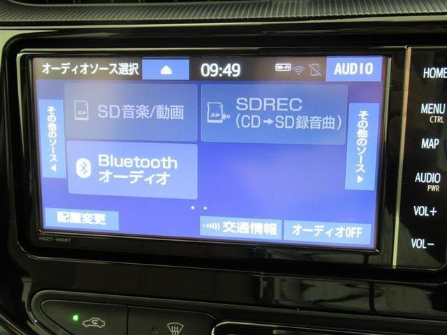 リルヴィーS  TSS装備 SDナビ フルセグTV(11枚目)
