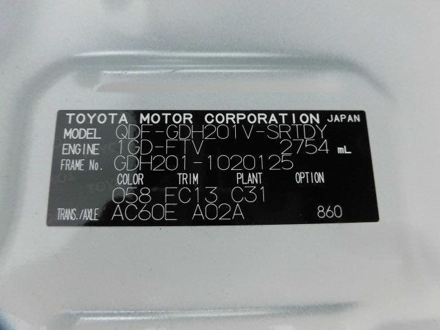 「トヨタ」「レジアスエースバン」「その他」「愛知県」の中古車19