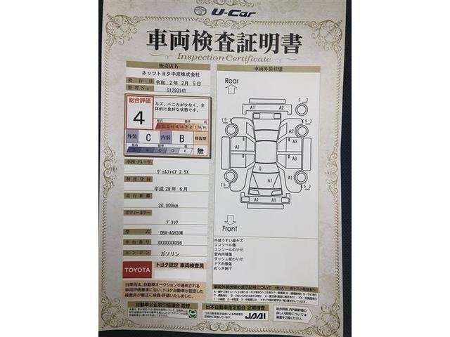 2.5X  TSS装備  SDナビ フルセグTV(17枚目)